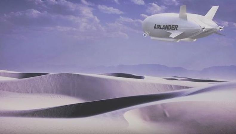 проект Airlander10