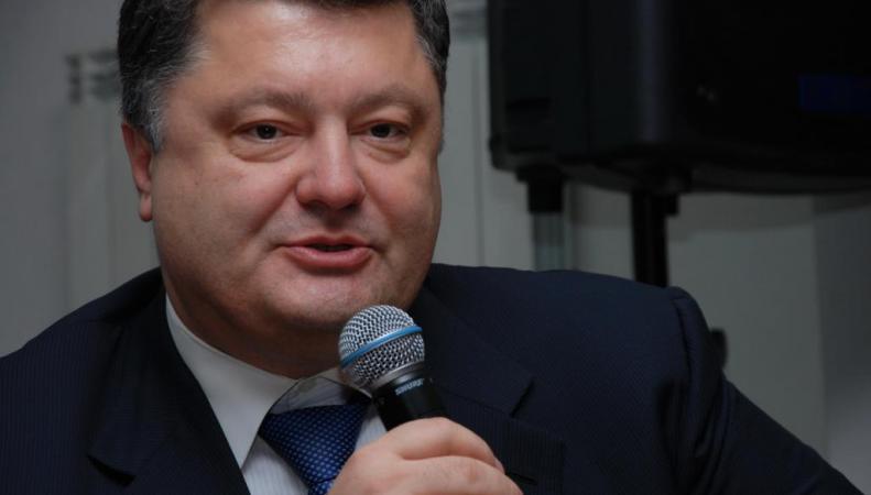 Выступление Петра Порошенко на инаугурации 7 июня