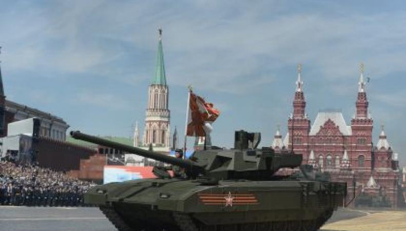 танк Армата на параде Победы
