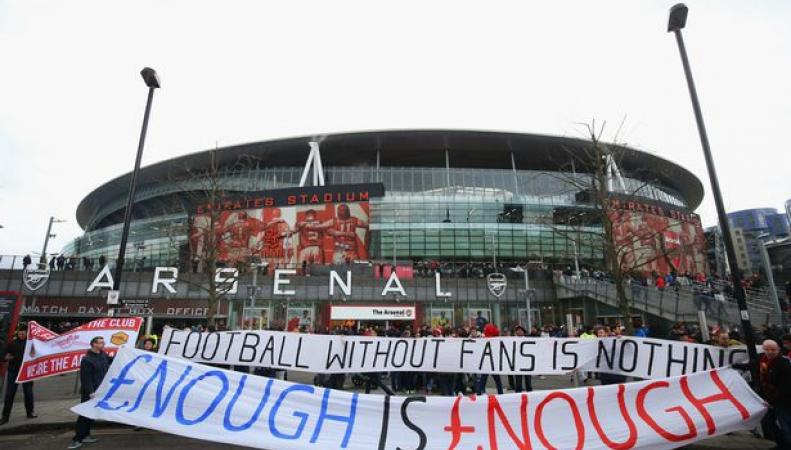 Стадион Emirates