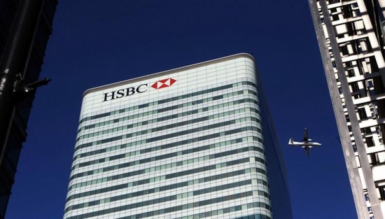 Офис HSBC на Кэнэри Уорф