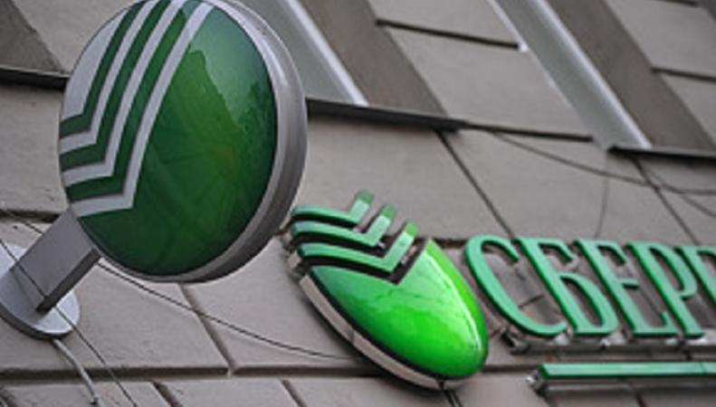 Крупнейшие российские банки сокращают персонал в Лондоне