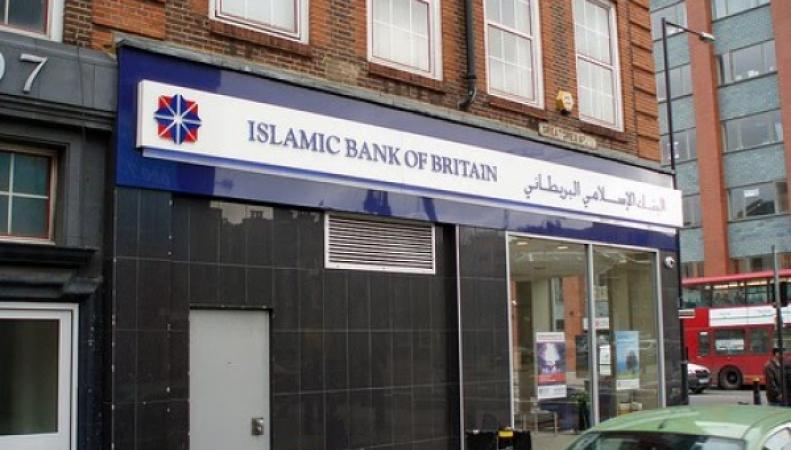 Единственный исламский банк Великобритании Islamic Bank of Britain