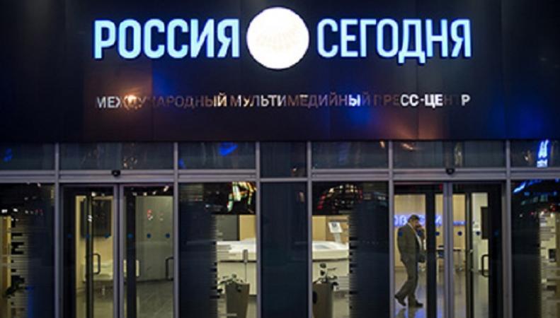 """В Лондоне заблокирован счет МИА """"Россия сегодня"""""""