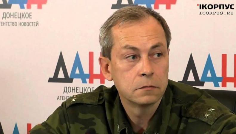 Басурин: Киев готовит диверсии в ДНР и ЛНР
