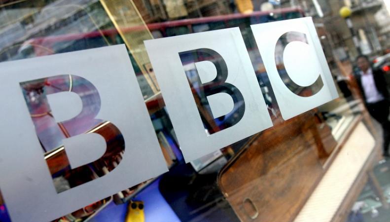 Служба «BBC»
