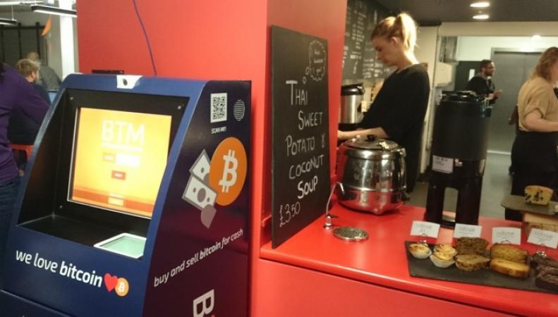 Банкомат Bitcoin на территории кампуса Google