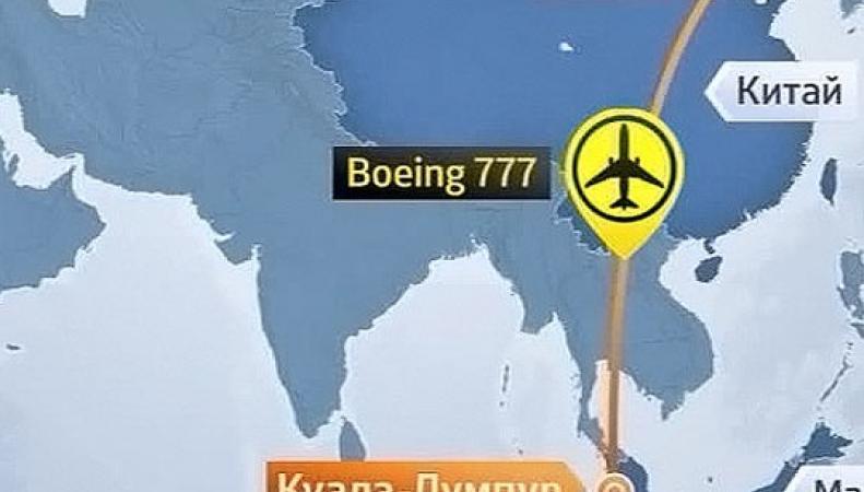 Маршрут следования МН370