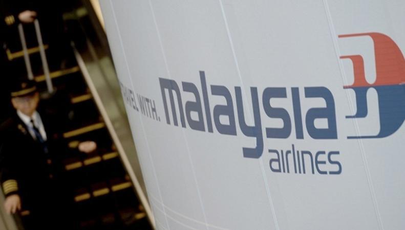 Крушение малайзийского Boeing 777