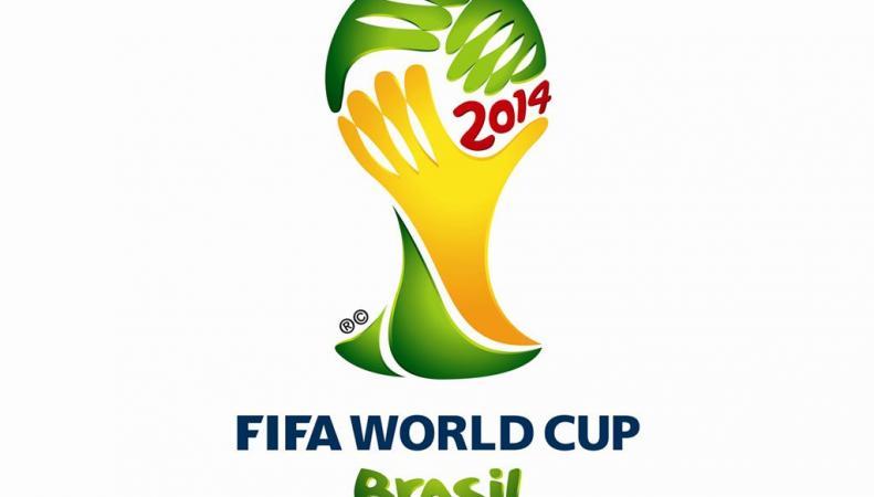 Чемпионат мира по футболу в Бразилии, фото: fifa.com
