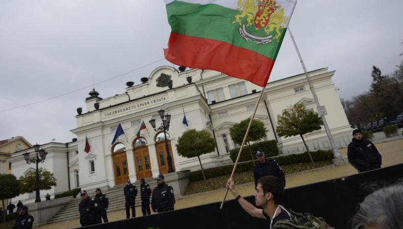 Болгарское народное собрание