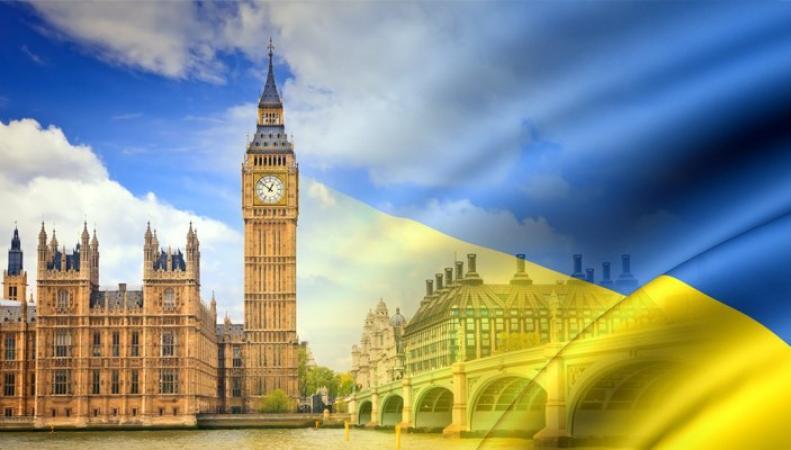 Великобритания - Украине