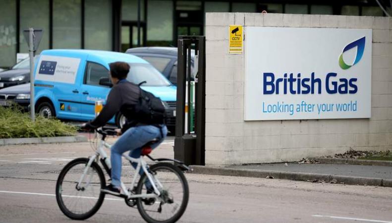 филиал British Gas