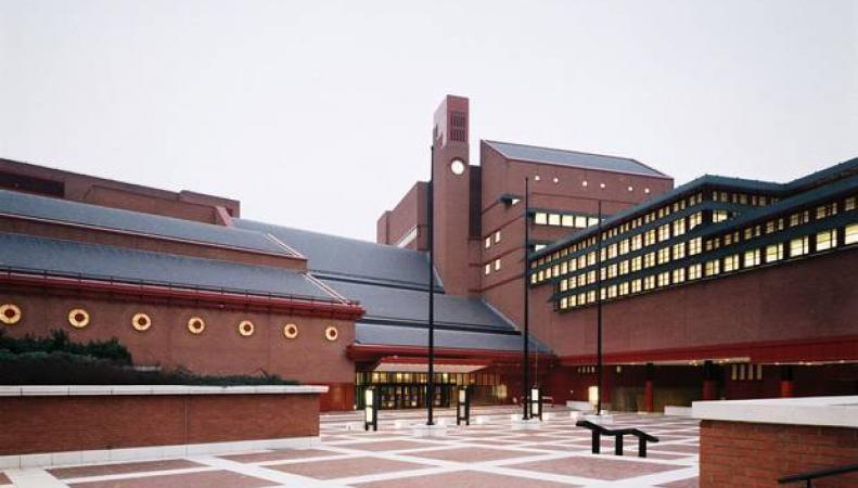 Британская Библиотека в Юстоне