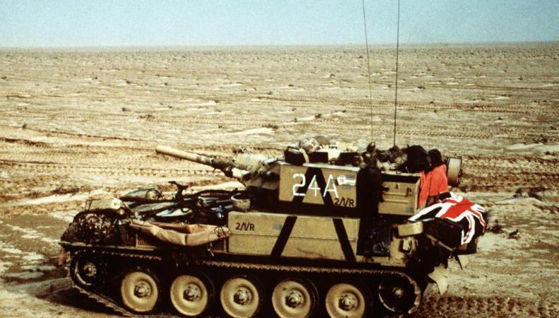 Британская бронемашина CVR(T)