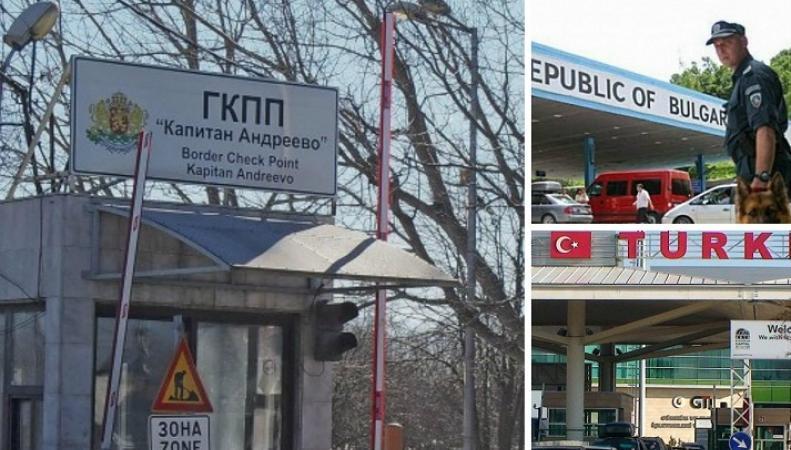 В Болгарии на пограничном КПП задержана преступная группировка