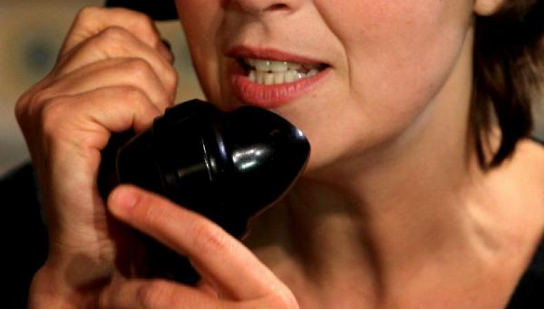 стационарная телефонная связь