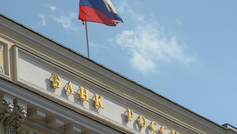 ЦБ РФ лишил лицензии еще два банка