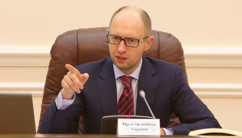 Яценюк: Киевские власти введут санкции против России