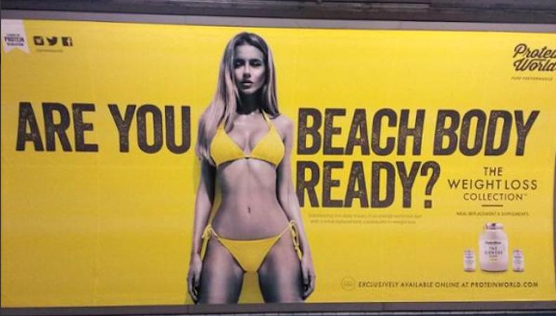Реклама о готовности тела к пляжу