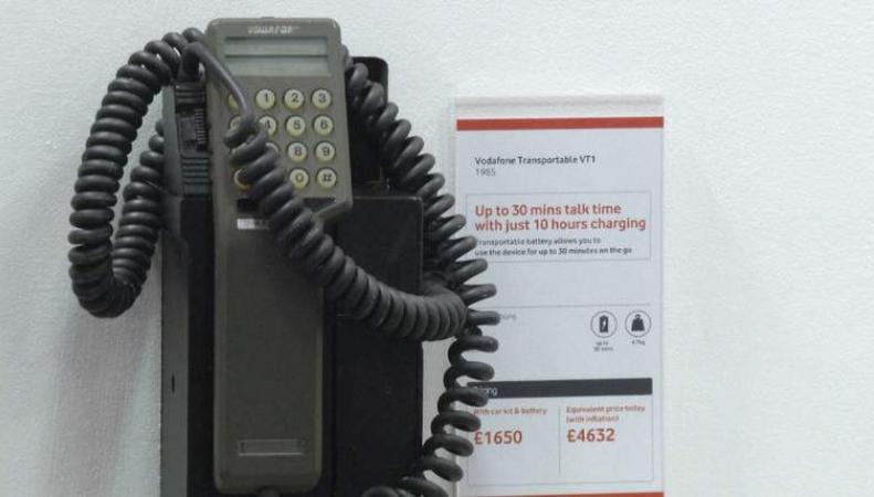 Первый телефон Vodafone