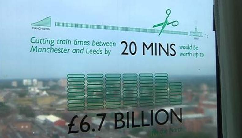 Северный транспортный план