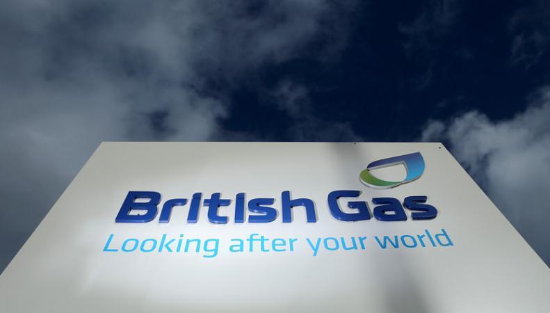 Британская компания не нашла альтернативы российскому газу