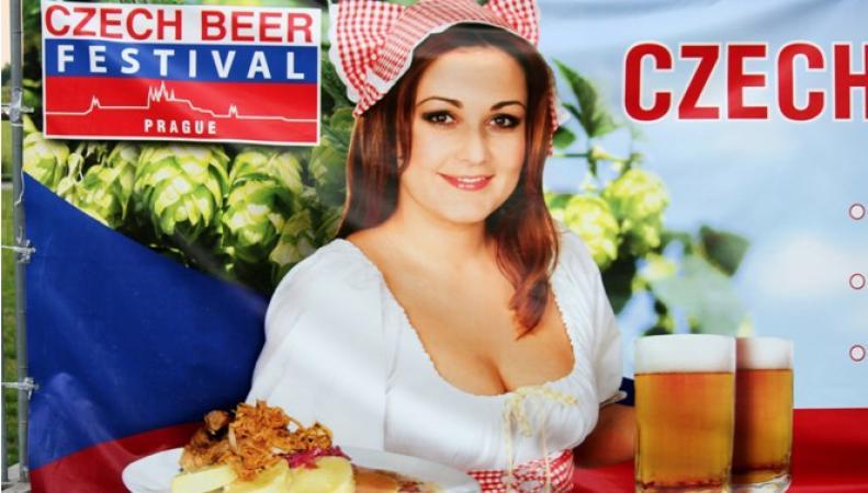 День пива в Чехии