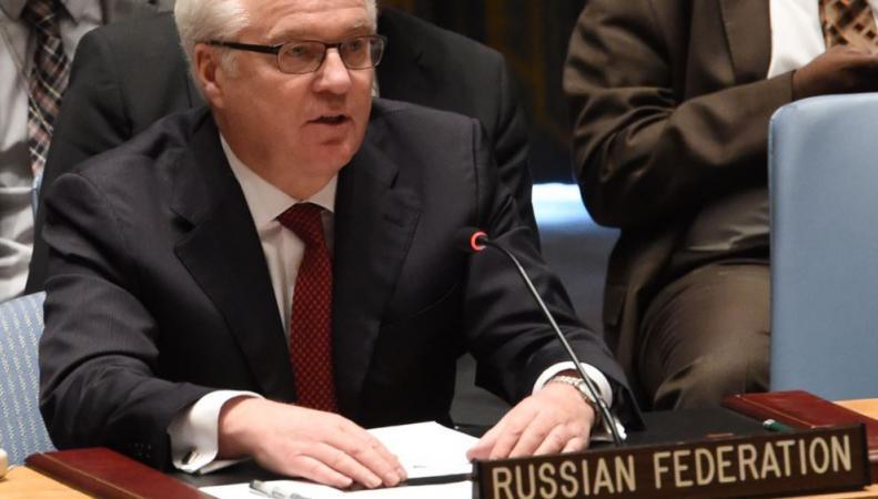 Россия продолжает настаивать на объективном расследовании крушения малазийского Боинга