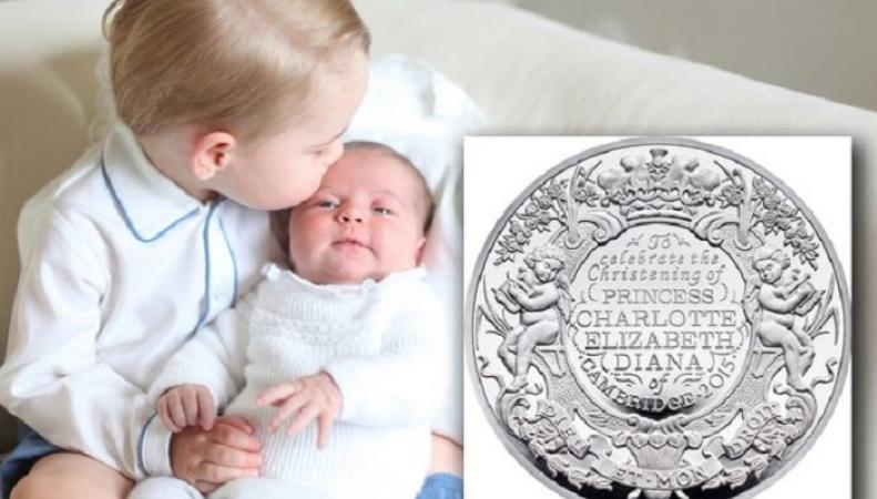 Королевский Монетный двор показал монету в честь крестин принцессы Шарлотты