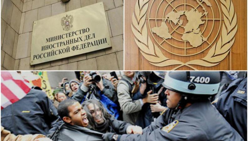 МИД РФ сообщило о критике со стороны ООН проблемы по правам человека в США