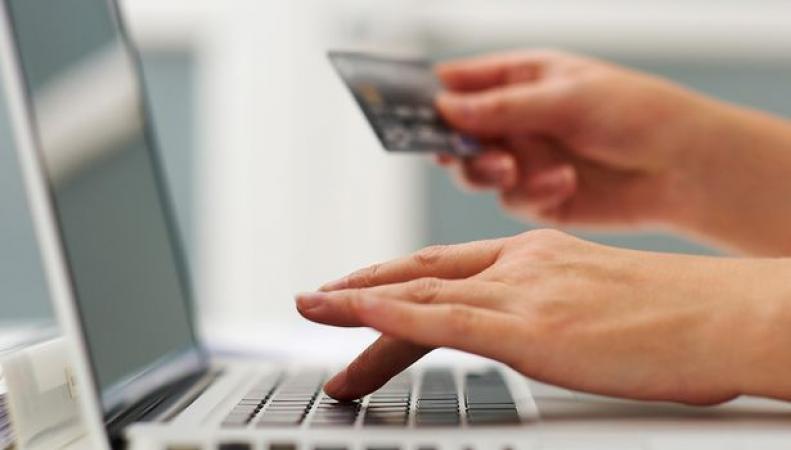 доступ в онлайн-банк