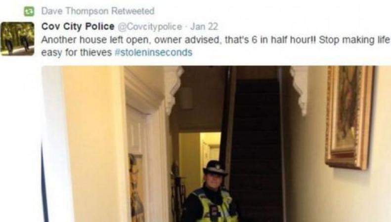 полицейские в Ковентри