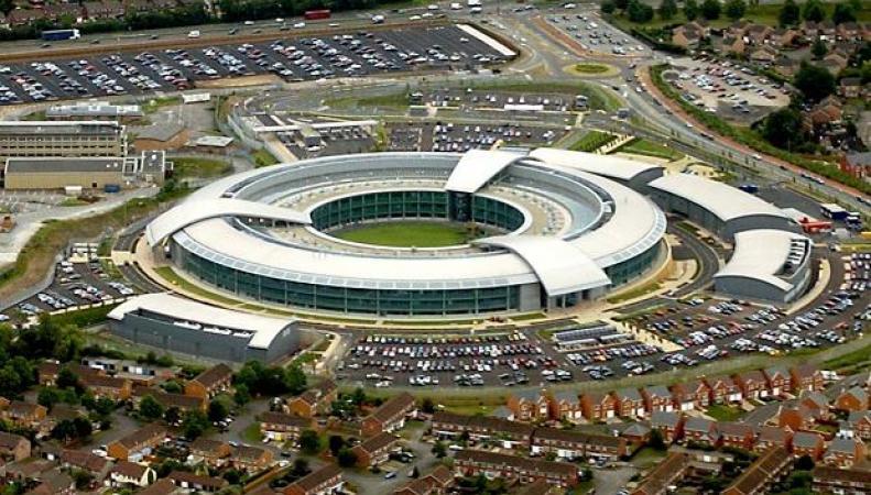 Центр правительственной связи