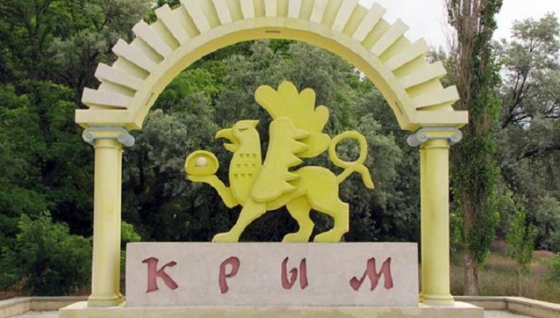 Депутаты Бундестага собираются в Крым