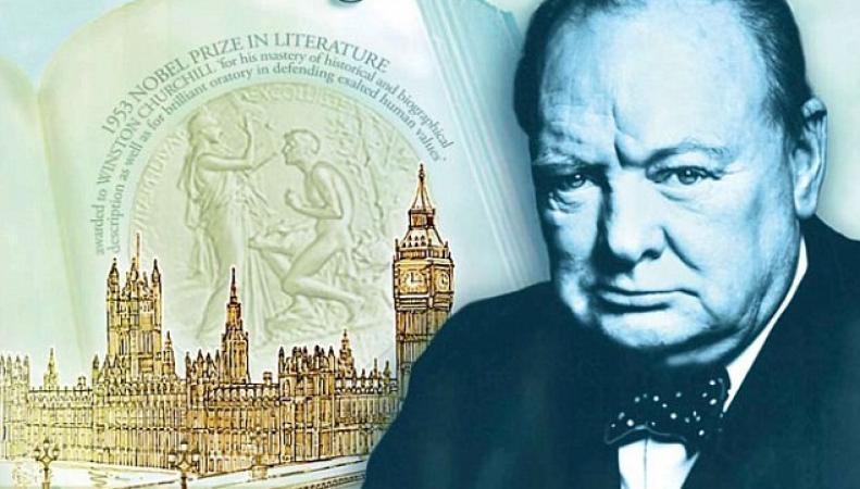 новая пятифунтовая банкнота