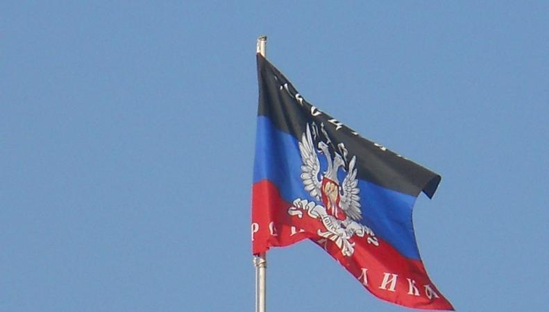 Выборы в Донбассе соответствуют Минскому протоколу – МИД РФ, http://static.7x7-journal.ru