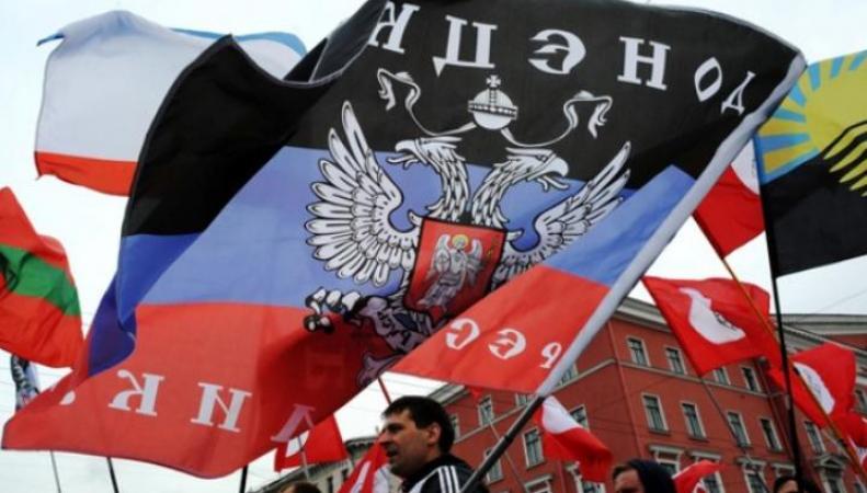 События в Донбассе