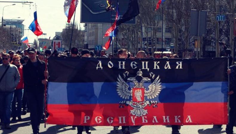 ДНР национализировала украинские госпредприятия на своей территории