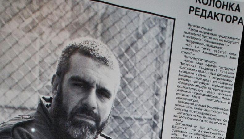 Российский писатель и журналист Сергей Довлатов