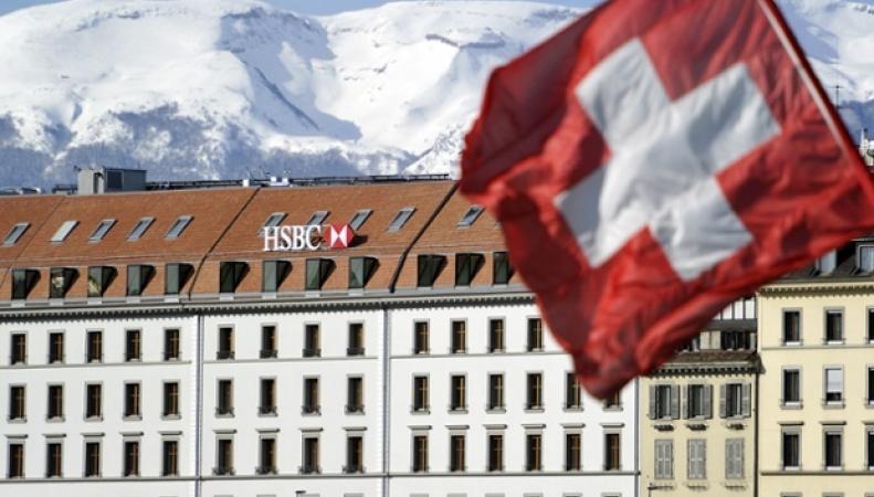Офис банка HSBC в Женеве