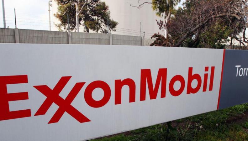 Нефтяная компания Exxon Mobil в Великобритании остановила работу трубопровода в связи с кражей топлива