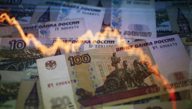 Всемирный банк сделал прогноз для экономики России