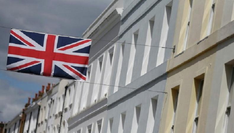 Британское посольство 8 января в Москве не работает