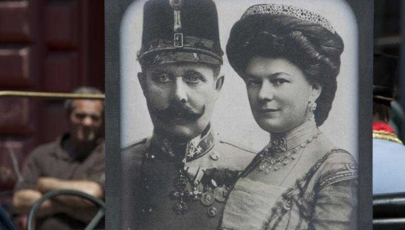 Эрцгерцог Фердинанд с супругой