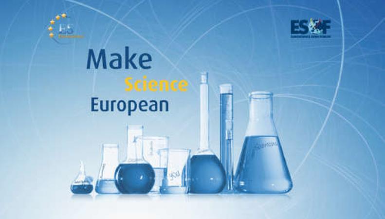 Европейский научный форум ESOF