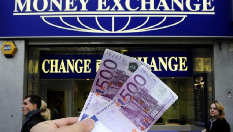 Анкета для обмена валюты взбудоражила граждан России
