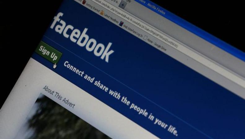 Фейсбук может многое сказать о человеке