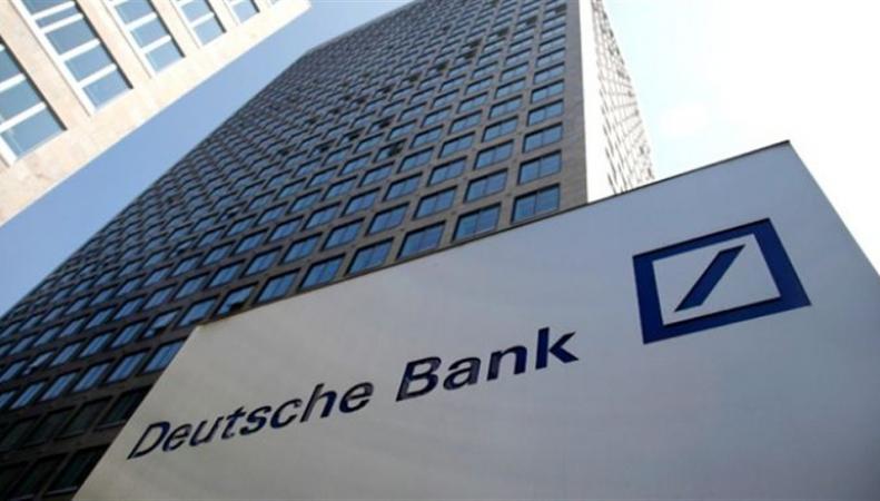 Банк Германии Deutsche Bank в США обвинен в нарушениях работы на территории Штатов