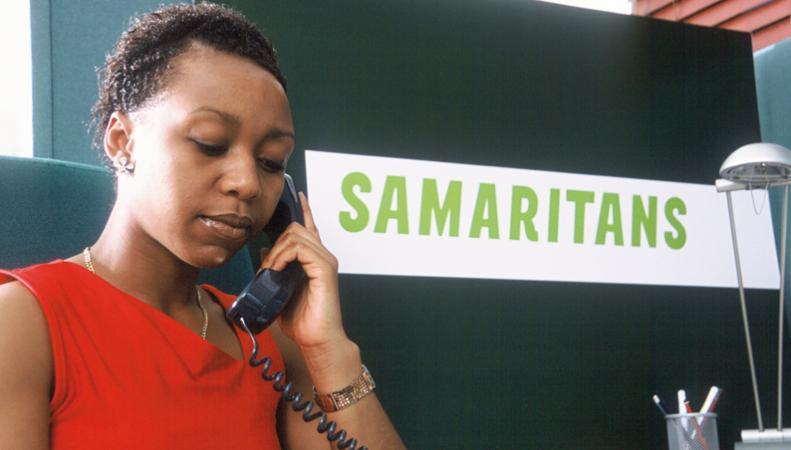 Благотворительная организация Samaritans